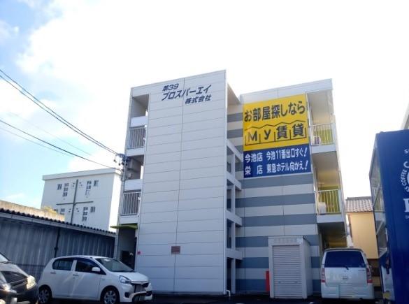 愛知県名古屋市中村区鳥居通2丁目