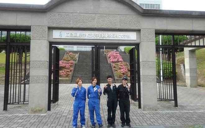 広島国際学院大学自動車短期大学部】 輝く!未来の女性自動車整備士!