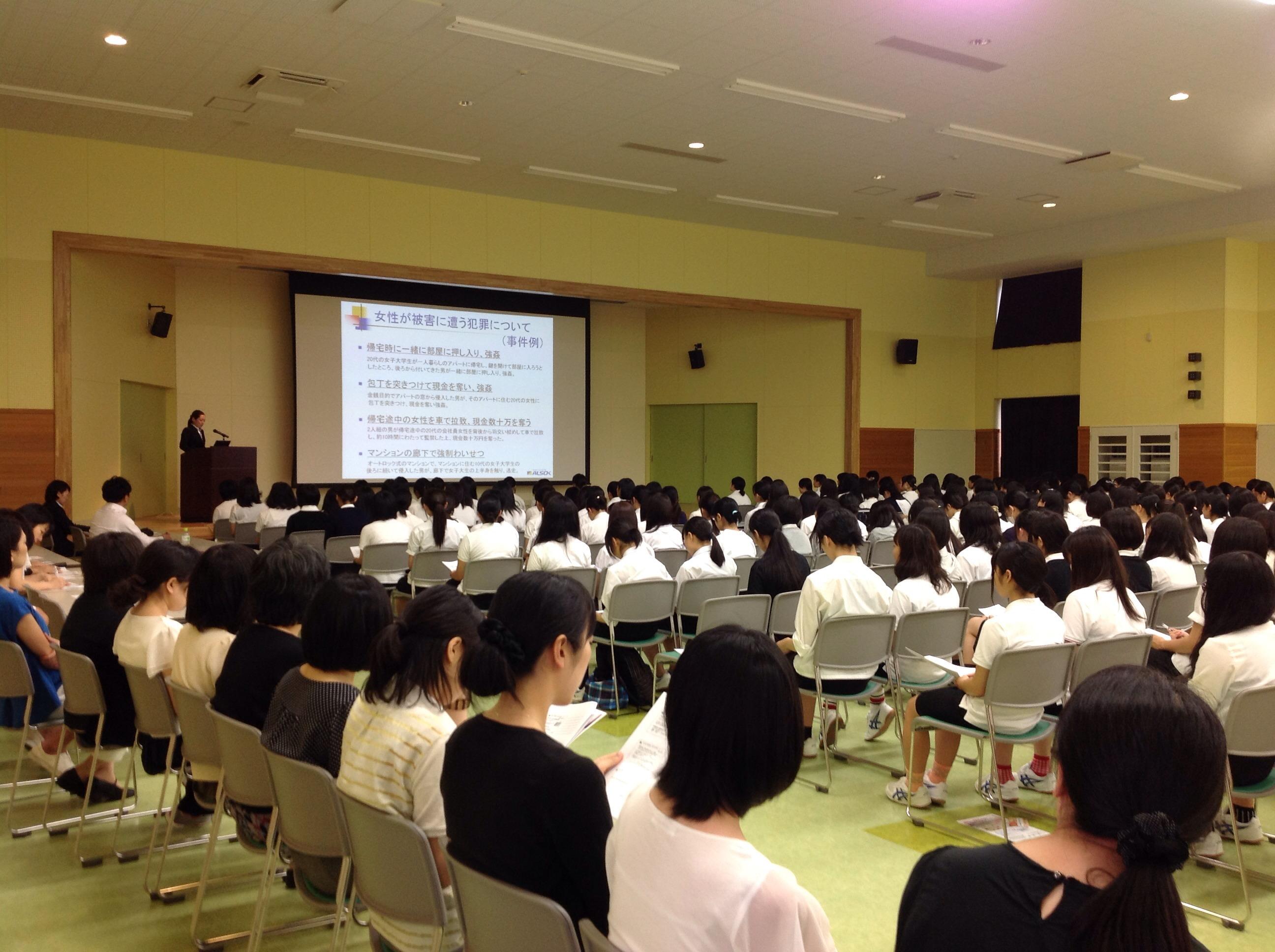 セミナー 女子 Peace Seminar Presentation<br>ピースセミナー報告会:ブログ ...